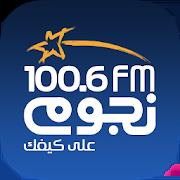 NogoumFMNile Radio Productions (NRP)Music & Audio