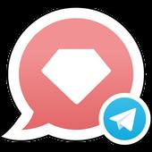 Telegram with GetGems 3.0.2
