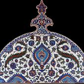 Islam Rituals 1.0