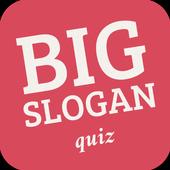 Big Slogan Quiz 1.1