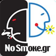 Ψυχαγωγία Χωρίς Καπνό 2.1