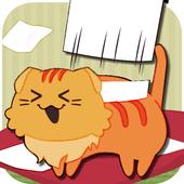 ネコティッシュ★10秒の暇つぶしアプリ 1.002