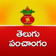 Type in Telugu (Telugu Typing) 2 1 APK Download - Android