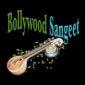 Bollywood Sangeet 1.0