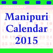 manipuri calendar 2018 app download