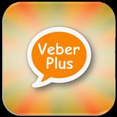 VeberPlus HD 1.0