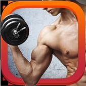 تكبير عضلات بسرعة 1.1.0