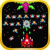 Space Invaders : Alien Swarm 1.2