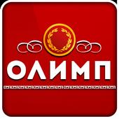 БК-Олимп 1.0