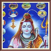 shiva chalisa aarti sangrah 1.54