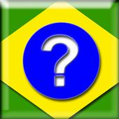 BRAZIL WORLD CUP HELP 1.0