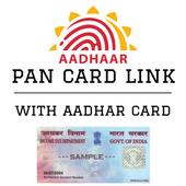 Link PAN card with Aadhar card | Hindi 1.0.1