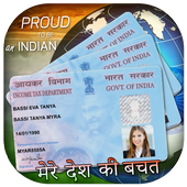 Fake Pan Card ID Maker APK Download - Android Entertainment Apps
