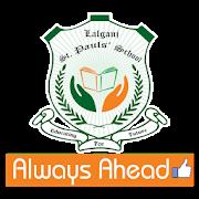 Lalganj St Pauls School 1.2