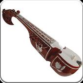 Pashto Rabab Music 1.4