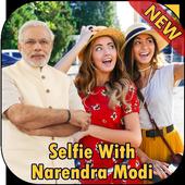 I Support BJP : BJP DP Maker with Narendra Modi 1.1