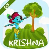 Krishna GIF Collection - Janmashtami GIF 1.0
