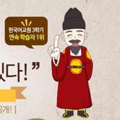 한국어교원2급 1.0
