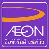 Aeon Insurance 1.2