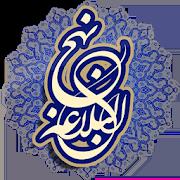 pk.almujtaba.nahj icon