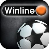 Винлайн 1.0