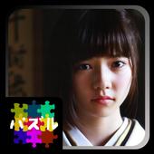 スライドパズル 島崎遥香【ぱるる】 1.0