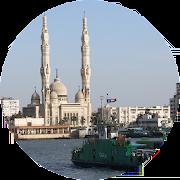 Port Said - Wiki 1.0.10