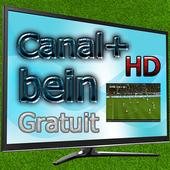 قنوات رياضية sport tv 2.0