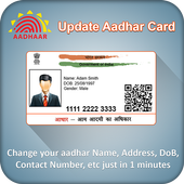 Update Aadhar Card 1.0