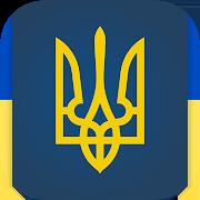 Test of a civil servant of Ukraine 1.2.9