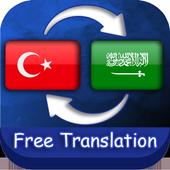 Arabic Turkish Translator 4
