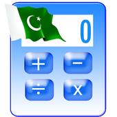 MyTax Calculator