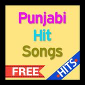 Punjabi Hit Songs 6.2