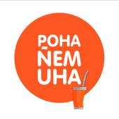 Poha Ñemuha 1.9
