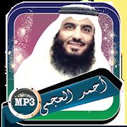TÉLÉCHARGER AL3AJAMI MP3