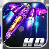 Air Barrage HD 1.6