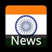 Rajkot News 1.0