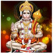 Hanuman Chalisa 1.0