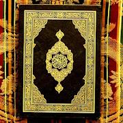 Quran Lite - English Translation 1.0.3