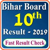 Bihar Board 10th Result 2019 2.0