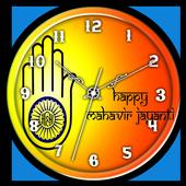 Mahavir Jayanti Clock Live Wallpaper 1.0