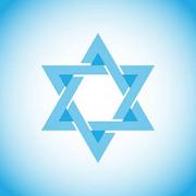 учить  иврит 1.043