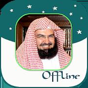Abdul Rahman Al-Sudais - Full Offline Quran MP3 v4.6