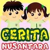 Cerita Anak Nusantara 1.0