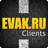 Эвакуатор от EVAK.RU-Сlients 1.8