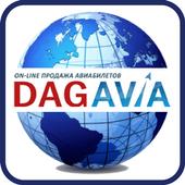 DAGAVIA - дешевые авиабилеты 2.2.0