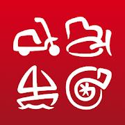 ru.drom.baza.android.app 1.16.2
