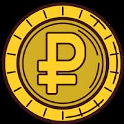 Нумизмат - Монеты России 0.69.131beta
