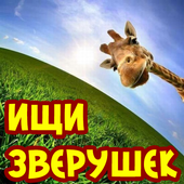 ru.findanimal icon