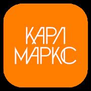 ru aalab androidapp uamp app58cbb075e7ee62000602fe37 2 0 2